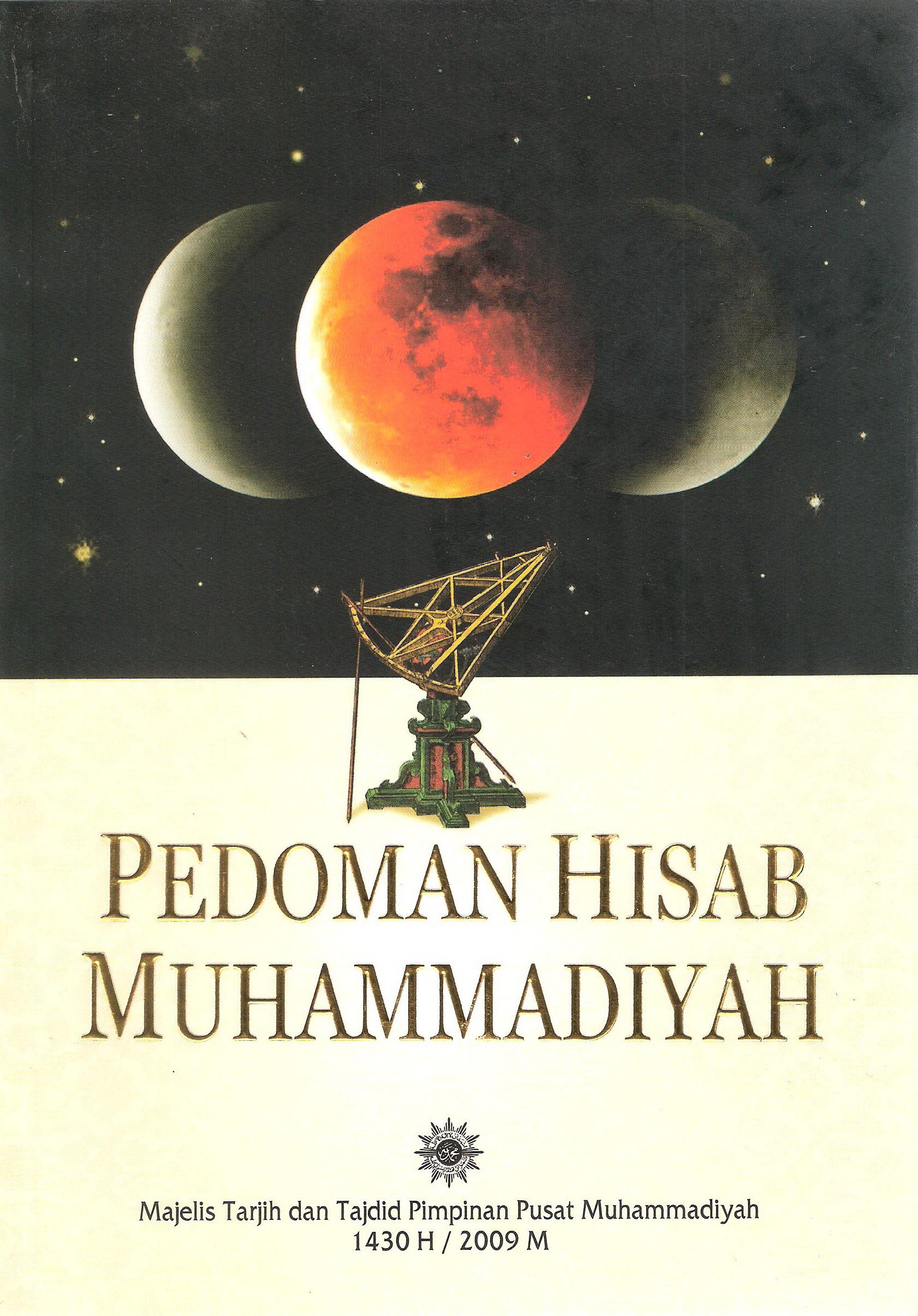 Muhammadiyah Terbelenggu Wujudul Hilal Metode Lama Yang Mematikan