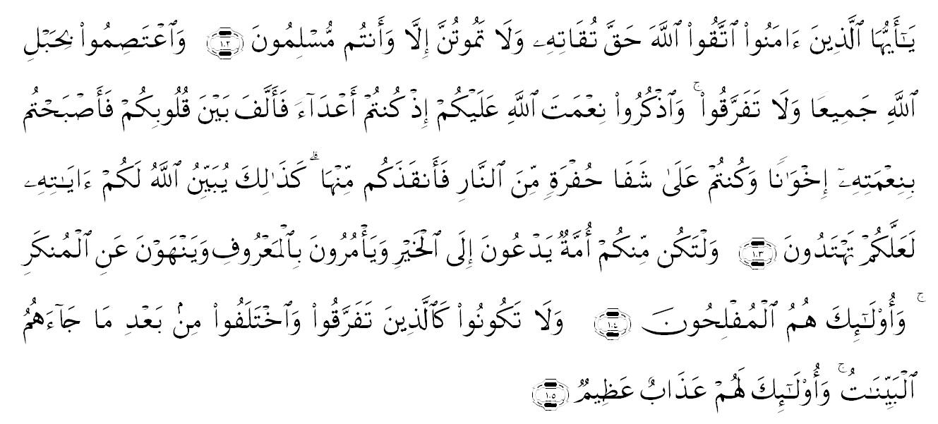 Hanya Karena Membela Bidah Wujudul Hilal Yang Usang Muhammadiyah