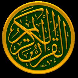 al-quran-mushaf